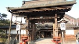 Book this Parking available Hotel in Koya