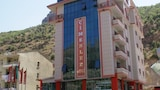 Reserve this hotel in Gumushane, Turkey