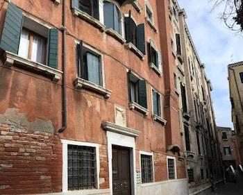 Slika: Sweet Home ‒ Venecija