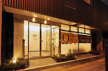 Picture of Sanco Inn Grande Tokyo Hamamatsucho in Tokyo