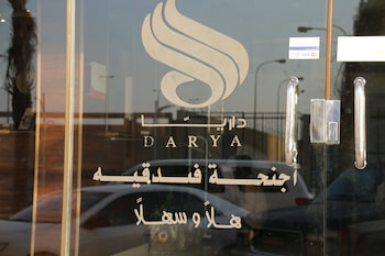 Bild vom Dorar Darea Hotel Apartments - Al Mughrizat in Riad