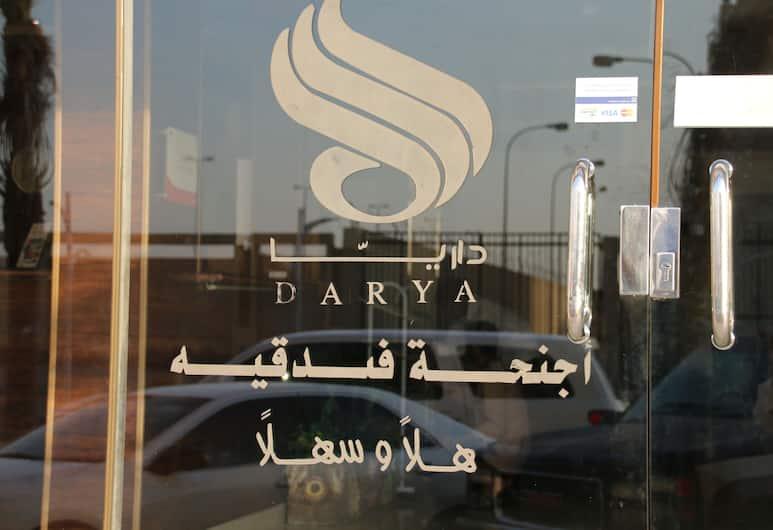 Dorar Darea Hotel Apartments - Al Mughrizat, Riyadh