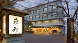 Choose This Luxury Hotel in Shibukawa