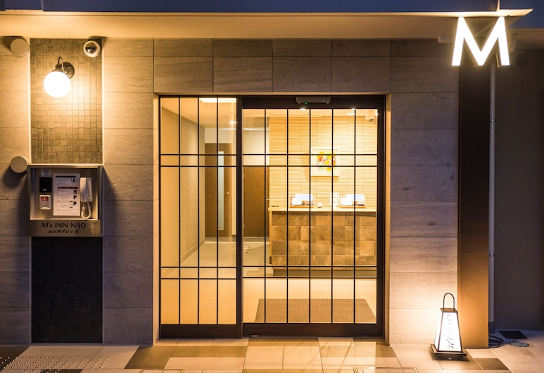 二條日本寧大酒店, Kyoto, 酒店內