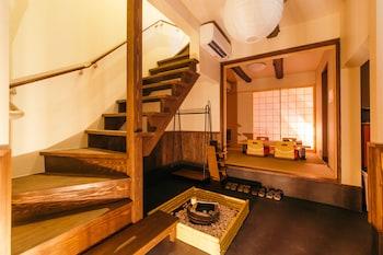 Фото JAPANING Rokuhara у місті Кіото