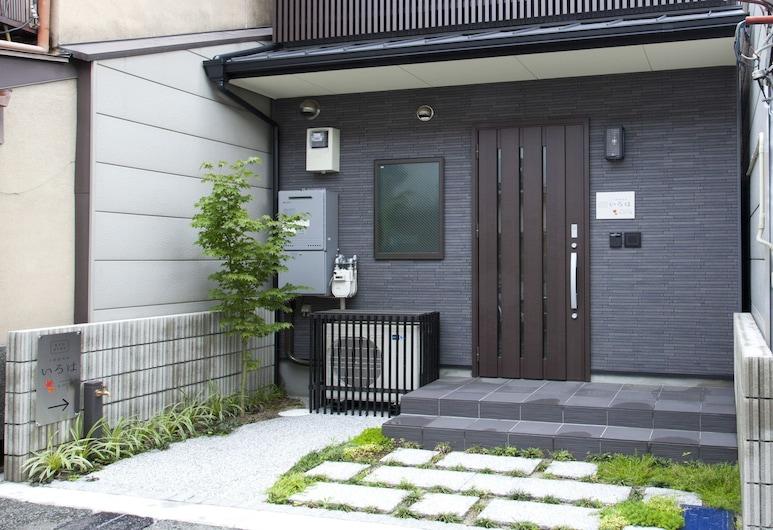 쿄스테이 이로하 모미지테이, Kyoto, 숙박 시설 정면