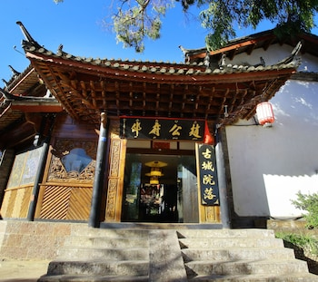 Picture of Lijiang Mansion House of Chao Marshal in Lijiang