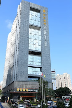 Picture of Yicheng Hotel East Railway Station in Guangzhou