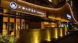 Hangzhou Hotels,China,Unterkunft,Reservierung für Hangzhou Hotel