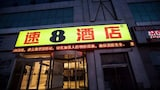 Book this Parking available Hotel in Yantai