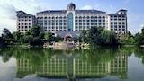 Nuotrauka: Hengda Hotel Nanjing, Nandzingas