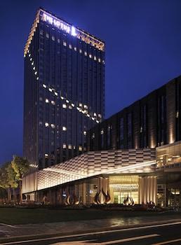 Picture of The Lotus Hotel Chongqing in Chongqing