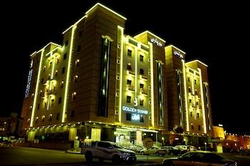 Last minute-tilbud i Al Khobar
