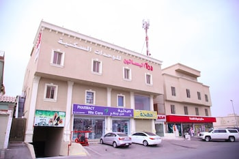 Picture of Durrat Al Basteen in Jeddah