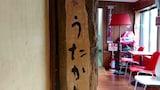 Hotel unweit  in Himeji,Japan,Hotelbuchung
