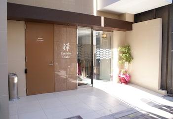 Foto ZenLabo Osaka - Hostel di Osaka