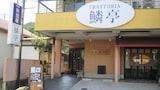 Sélectionnez cet hôtel quartier  Kamakura, Japon (réservation en ligne)