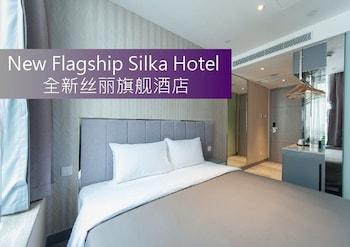Selline näeb välja Silka Tsuen Wan Hong Kong, Tsuen Wan