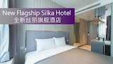 Book this Gym Hotel in Tsuen Wan