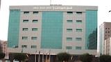 Sélectionnez cet hôtel quartier  Riyad, Arabie Saoudite (réservation en ligne)