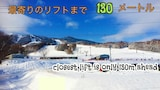 Choose This 2 Star Hotel In Furano