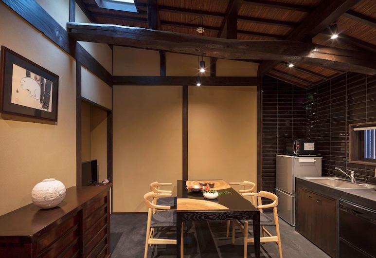 Sekkaan, Kyoto, Sekka-an, Private kitchen