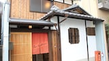Choose This 2 Star Hotel In Kyoto