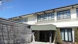 Hotel Yamanakako - Vacanze a Yamanakako, Albergo Yamanakako