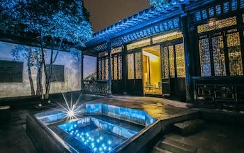 Foto The Emperor Suzhou di Suzhou