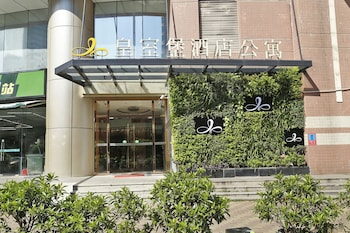 Picture of Shine Hotel Apartment in Shenzhen