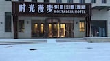 Reserve this hotel in Zhangjiakou, China
