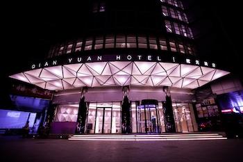 Naktsmītnes BeiJing Qianyuan Hotel attēls vietā Pekina