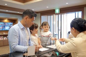 Naktsmītnes Hiyori Hotel Maihama attēls vietā Urayasu