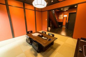 Foto di TATERU bnb ONTOMOCHO -machiya- a Kyoto
