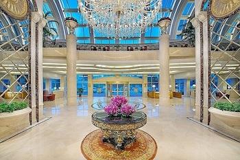 Bilde av Celebrity International Grand Hotel i Beijing