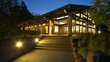 Reserve this hotel in Hida, Japan