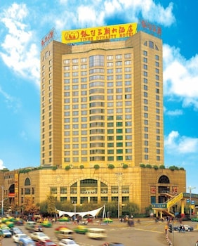 Picture of Yinhe Dynasty Hotel in Chengdu