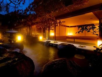A(z) Hoshino Resorts KAI Ito hotel fényképe itt: Ito