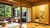 Sélectionnez cet hôtel quartier  Matsue, Japon (réservation en ligne)