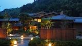 Hotel unweit  in Matsue,Japan,Hotelbuchung