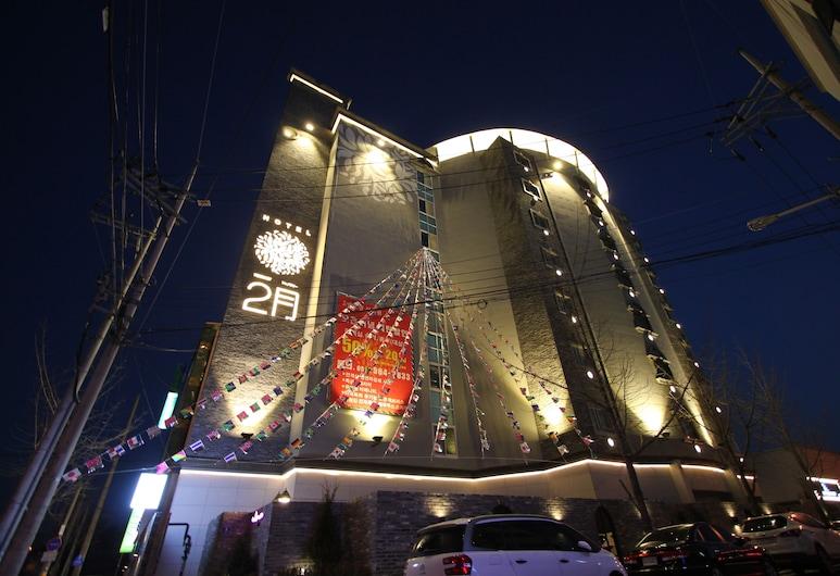 February Hotel Sungseo, Daegu