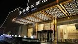Hotel Xi'an - Vacanze a Xi'an, Albergo Xi'an