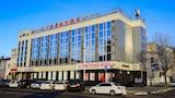 Blagoweschtschensk Hotels,Russland,Unterkunft,Reservierung für Blagoweschtschensk Hotel