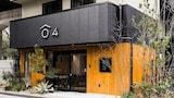 Sélectionnez cet hôtel quartier  Osaka, Japon (réservation en ligne)