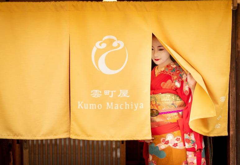 雲町屋・小松, Kyoto