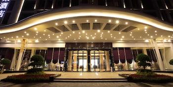 Slika: Guangzhou Haoyin Gloria Plaza Hotel ‒ Guangzhou