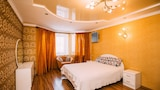 Reserve this hotel in Khabarovsk, Russia