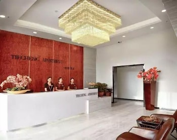Picture of Tie Cheng Apartment Hotel in Changsha