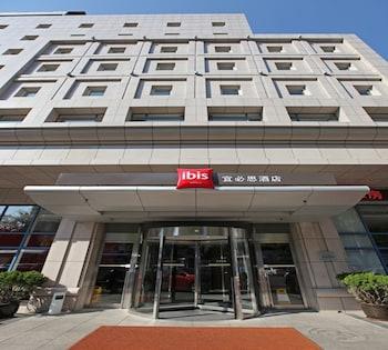 Picture of Ibis Dalian Zhongshan Square Hotel in Dalian