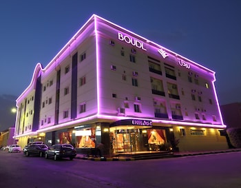 Picture of Boudl AlKhobar in Al Khobar